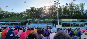성남노회 친선체육대회(1)