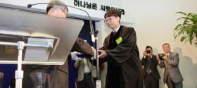 제36회 성남노회 정기회(김태호목…